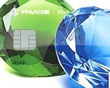 Банк УРАЛСИБ и VISA проводят новую акцию для клиентов