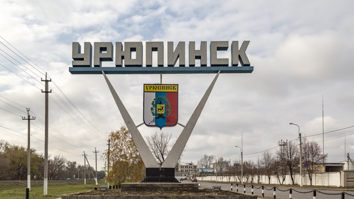 На ярмарку в Урюпинске съехались мастера со всей России и ближнего зарубежья