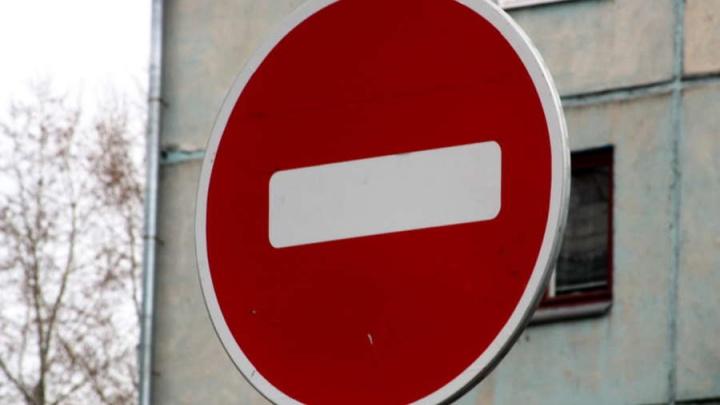 В субботу в центре Архангельска закроют движение транспорта