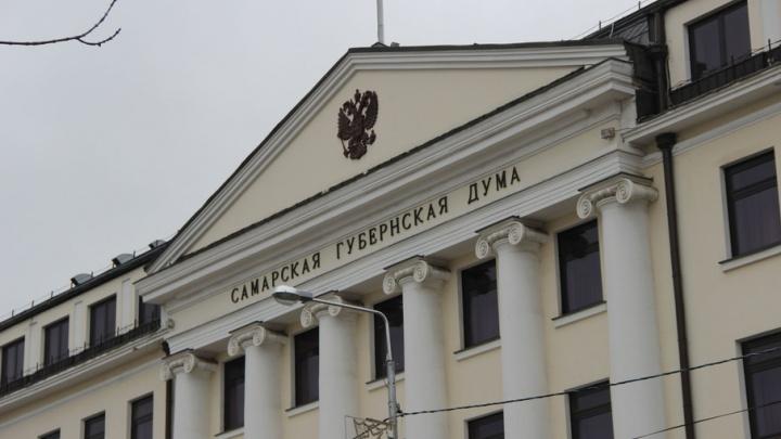 В Самаре депутаты не приняли смягчающие поправки в областной антиалкогольный закон