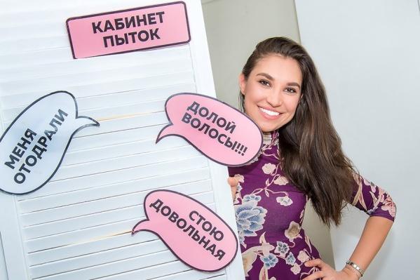 Дарья открыла три салона шугаринга, имея стартовый капитал три тысячи рублей