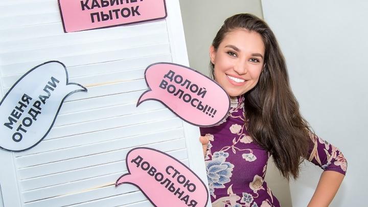 Бизнес в декрете: челябинка заняла три тысячи рублей и открыла сеть студий шугаринга