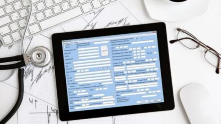 В пяти медучреждениях Ростовской области начнут выдавать электронные больничные листы