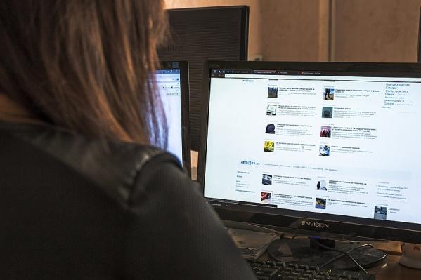 В Новый год ноутбуки попадают в зону повышенной опасности