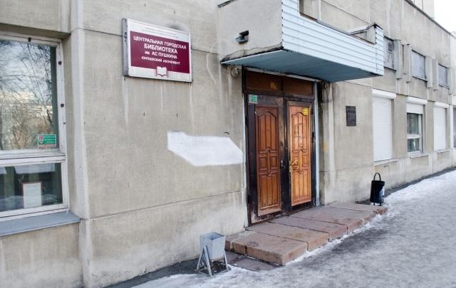 В челябинской библиотеке разгорелся скандал с привлечением полиции