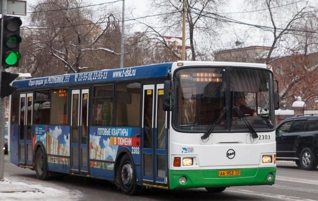 Два тюменских автобуса будут курсировать по новому маршруту