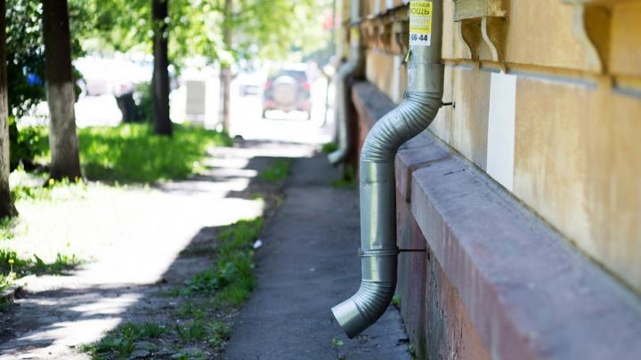 Областные депутаты предложили снести все хрущёвки в Ярославле