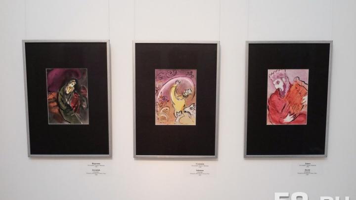 «Марк Шагал. La Bible»: в Перми открылась выставка известного художника