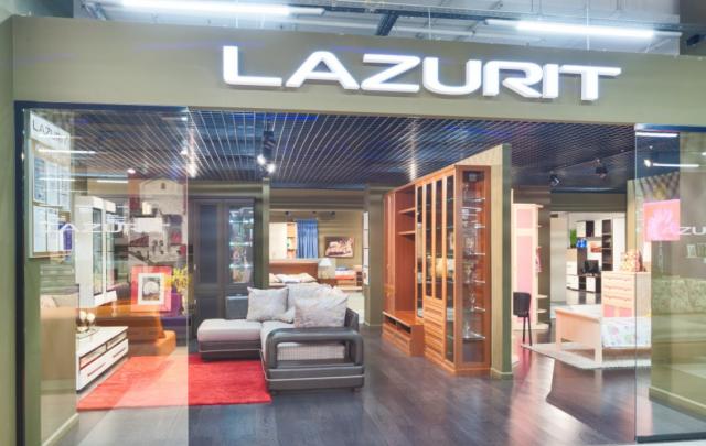 Магазин мебели «Лазурит» проводит весенние распродажи