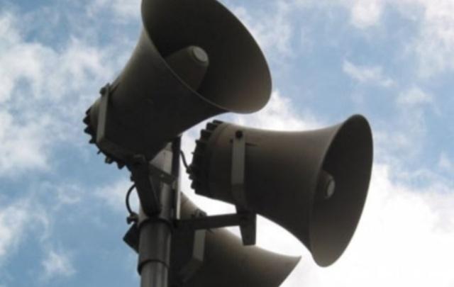 В Прикамье проверят систему экстренного оповещения «Внимание всем!»