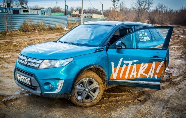 Внедорожный тест-драйв от Волга-Раст: как это было