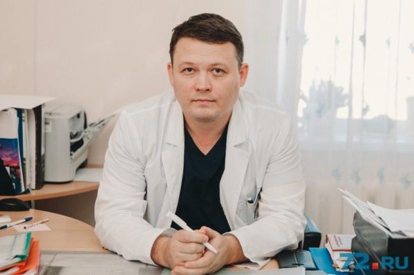 Врач-маммолог Роман Таловиков работает в онкодиспансере с 2010 года