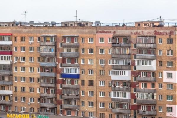 Фасады многоэтажек подготовят к ЧМ-2018