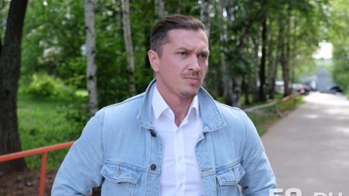 Пермский журналист Роман Четин показал, как готовится к бою с хулиганом, побившим корреспондента НТВ