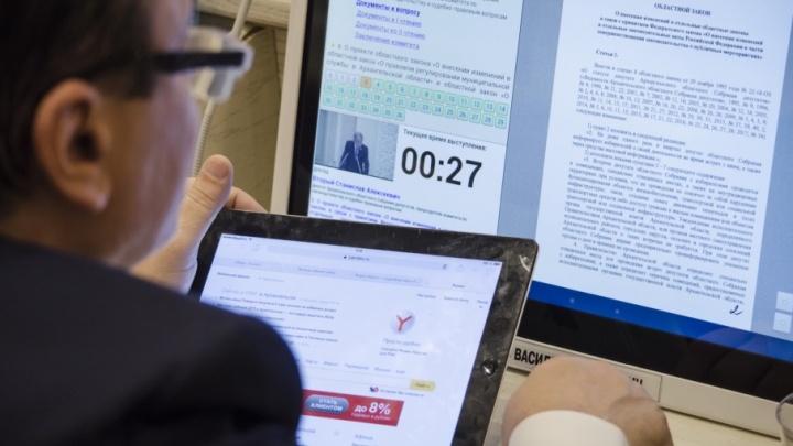 Москвичи порадуют архангельских депутатов новенькими планшетами