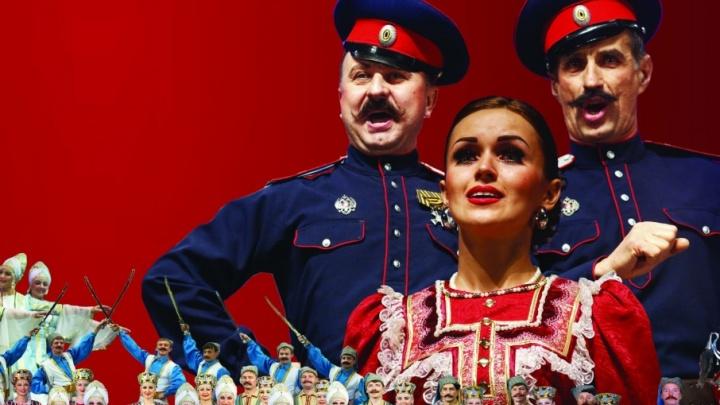 Широкая русская душа: в Самаре выступят донские казаки