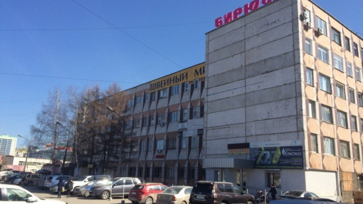 Здание преобразилось: фасад ТД «Бирюса» очистили от рекламных вывесок