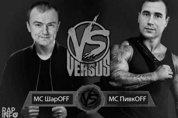 Versus Battle – один из самых популярных проектов в интернете, вот так выглядела бы поэтическая битва депутатов Юрия Шарова и Сергея Пивкова
