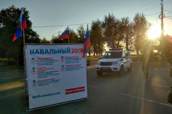 Навальный пообещал приехать в Архангельск 1 октября