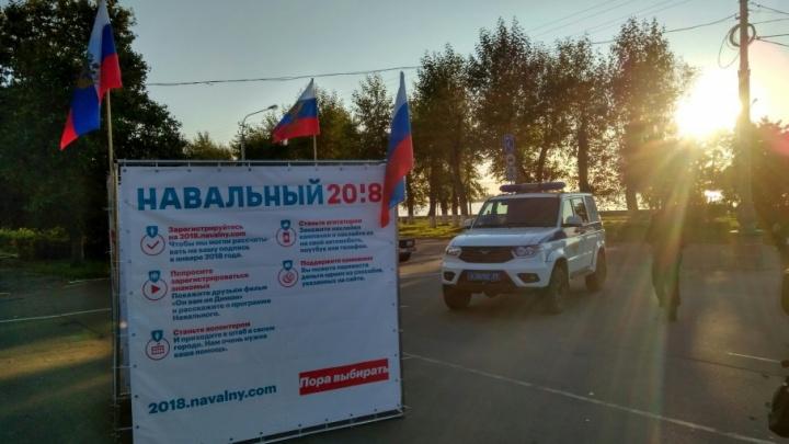 Операция «утечка»: в Сети появилась информация об отмене митинга Навального в Архангельске