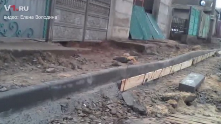 Жители Гумрака: вместо ровного бордюра у нас появился «горбатый верблюд»