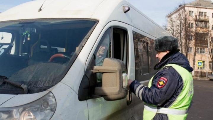 Превысил скорость — заделал яму: штрафы ГИБДД пойдут на ремонт дорог