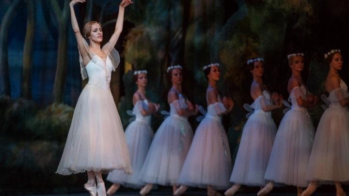На донском фестивале балета выступят артисты из Берлина, Астаны и Санкт-Петербурга