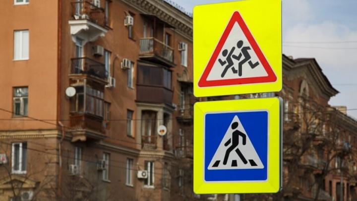 Праздник футбола на два дня закрыл дорогу в центре Волгограда