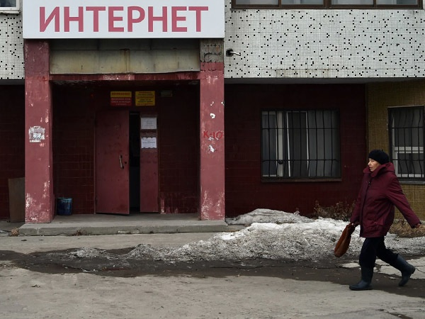 Ирина Бужор/Коммерсантъ