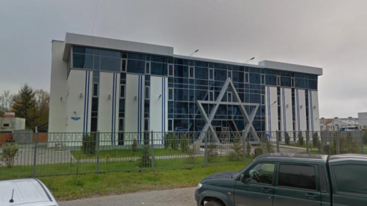 Архангельская синагога проведет День памяти жертв Холокоста