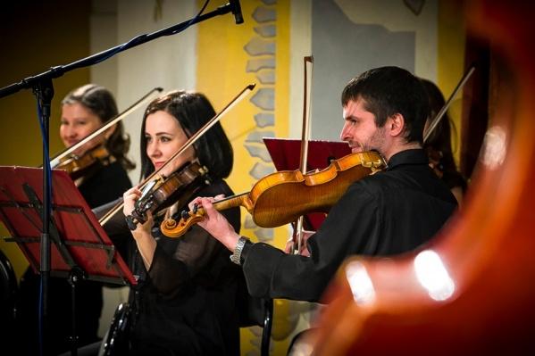 Вивальди легко соседствует с Бастой