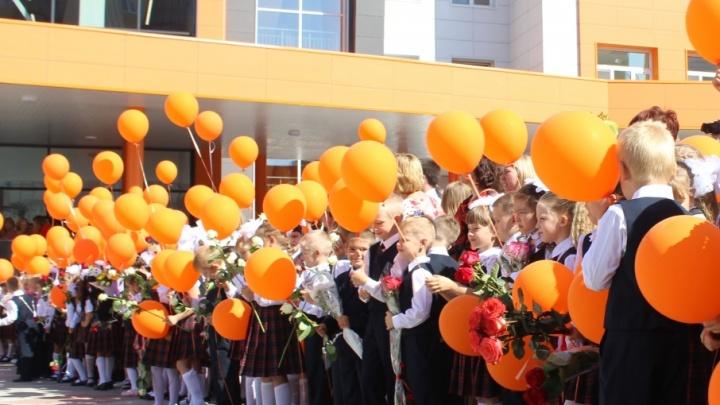 Когда учеба – в удовольствие: в Самаре открыли лучшую школу в России