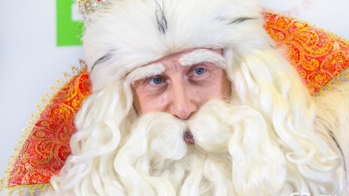 В театре, больнице и на площади Куйбышева: где можно встретить Деда Мороза в Самаре