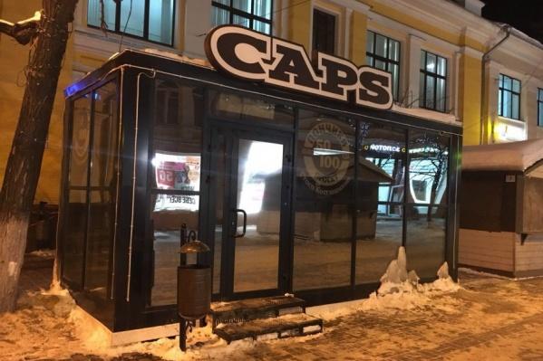 Пончиковая Костюшкина стоит в самом центре Ярославля
