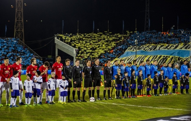ФК «Ростов» – «Манчестер Юнайтед»: онлайн-трансляция матча