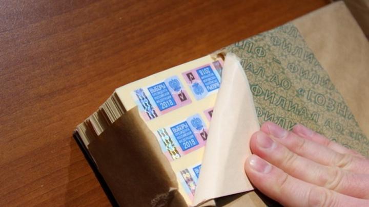 На выборах бюллетени северян защитят специальными марками