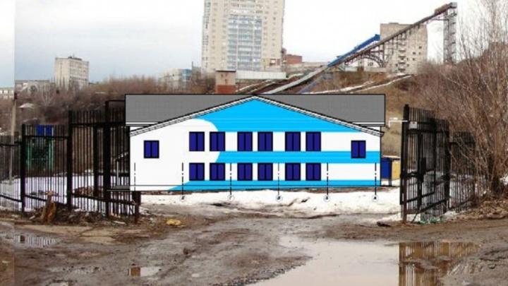 Будут огромные спортзалы: власти Перми объявили конкурс на строительство спортбазы «Летающий лыжник»