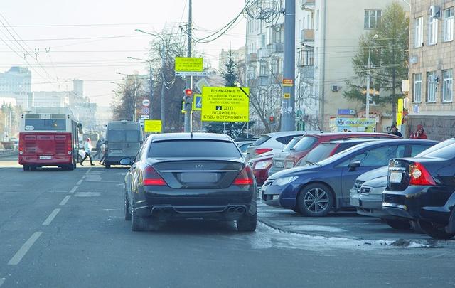 В Самаре появятся платные парковки: один час будет стоить 30 рублей