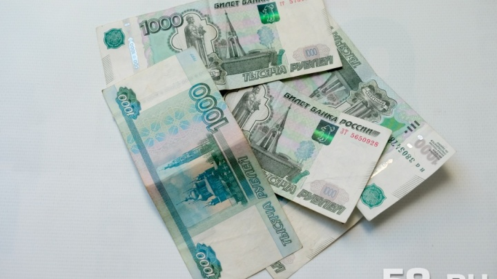 Житель Прикамья оштрафован на 100 тысяч за покупку «шпионской ручки»