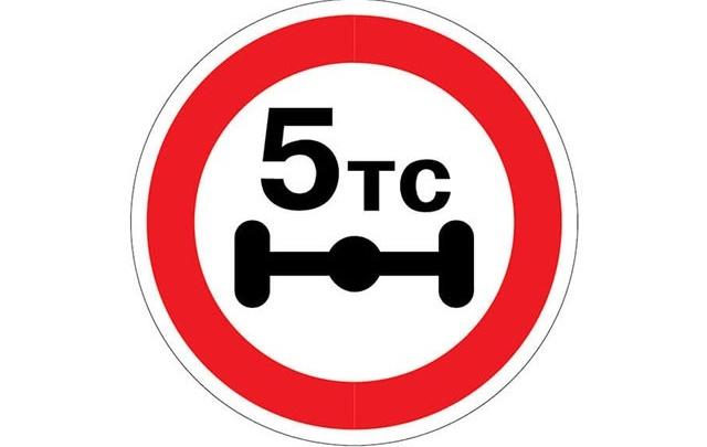 В Волгограде временно запрещен проезд большегрузов
