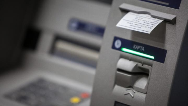 Первые банкоматы в Челябинске начали принимать купюры 2000 и 200 рублей