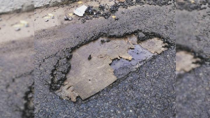 В Архангельске запретили ремонтировать дороги досками и кирпичами