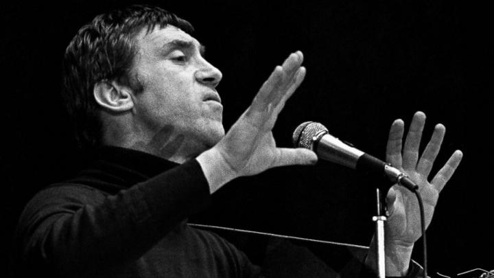 Нерв рвущейся струны: как в Ярославле прошёл концерт Владимира Высоцкого
