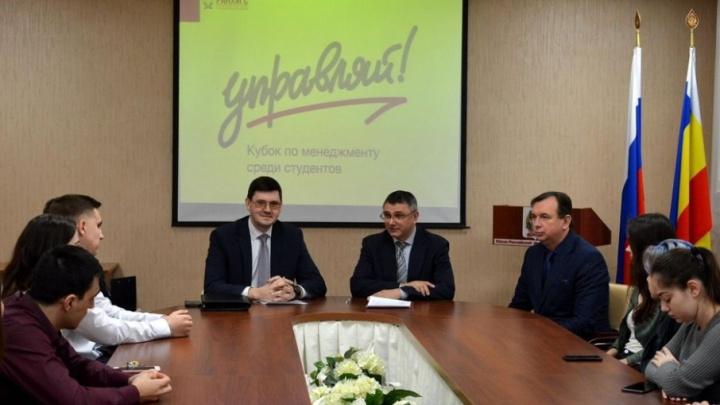 Трамплин для роста: в ЮРИУ РАНХиГС назвали лучших студентов-управленцев юга России