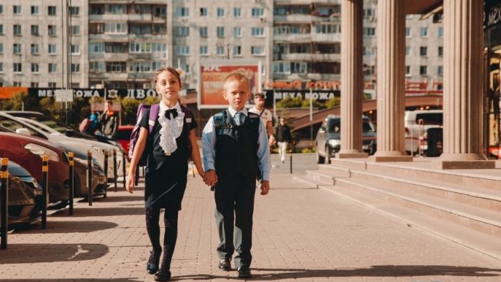 Шлите фото с букетами и одноклассниками: 72.ru покажет и расскажет про 1 сентября в режиме онлайн