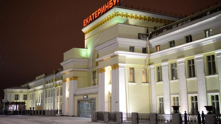 Накануне ЧМ-2018 переводчики нашли в Екатеринбурге «Святой вокзал»