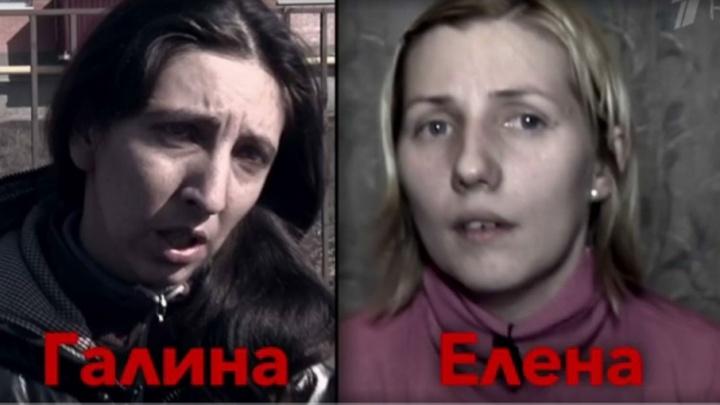 Ростовчанка намерена забрать троих детей у младшей сестры