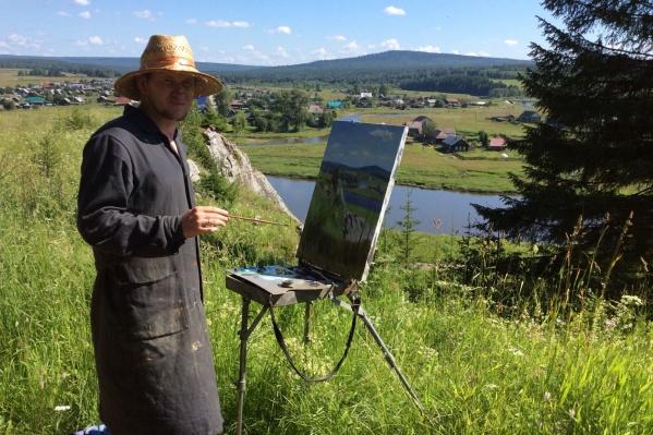 В течение двух недель художники будут с натуры рисовать красоты Урала.