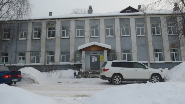 Пермяки выйдут на пикет против закрытия поликлиники на Домостроительной, 2