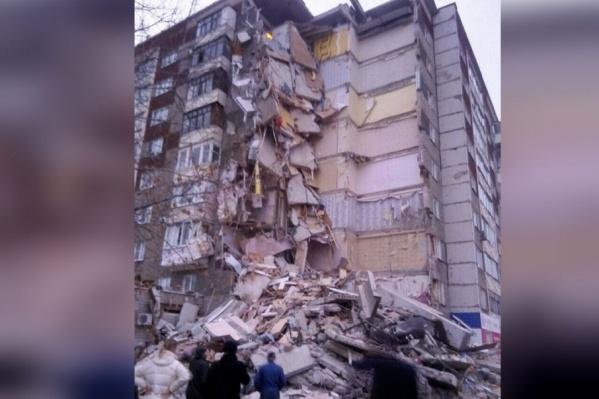 Обрушились девять этажей